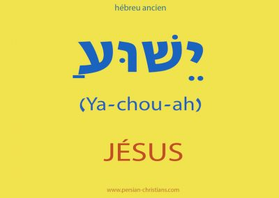 Jesusmerci